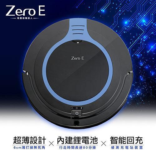 Zero-E 智慧偵測超薄型吸塵器機器人- 美安專屬特惠價