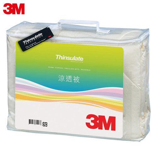 3M Thinsulate可水洗涼透被Z120-雙人(6x7)