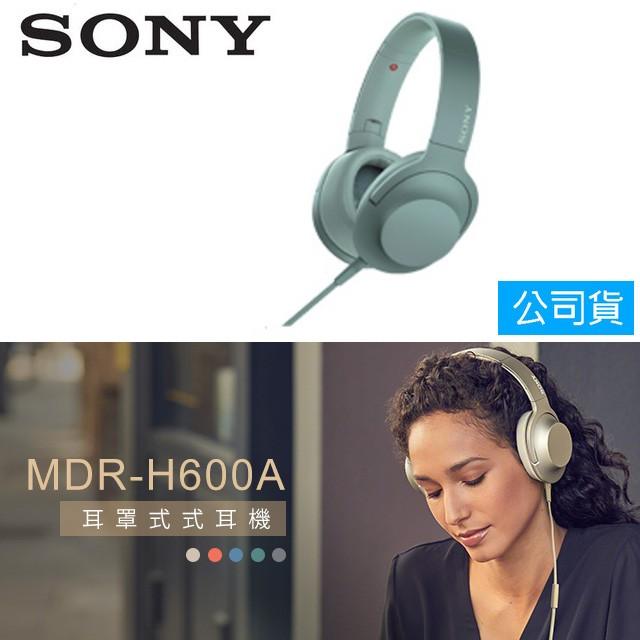 SONY索尼  Hi-Res 耳罩式耳機 MDR-H600A (公司貨) 天際綠