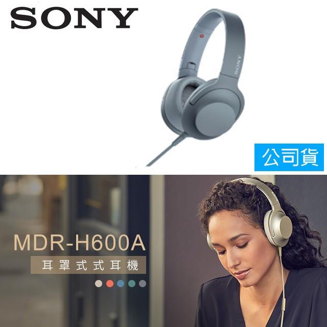 SONY索尼  Hi-Res 耳罩式耳機 MDR-H600A (公司貨) 日光藍