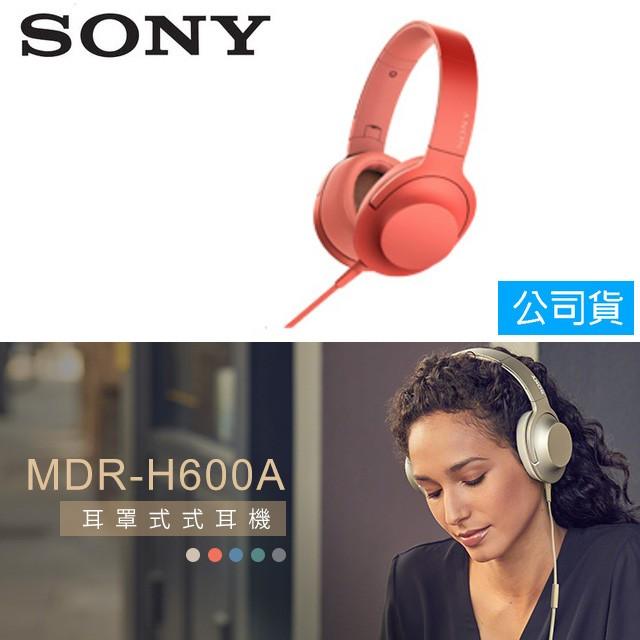SONY索尼  Hi-Res 耳罩式耳機 MDR-H600A (公司貨) 幕光紅