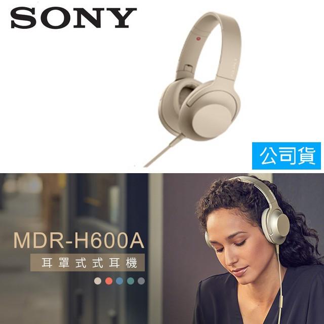 SONY索尼  Hi-Res 耳罩式耳機 MDR-H600A (公司貨) 粉白金