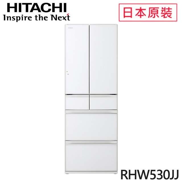 HITACHI 日立  527L一級能效變頻六門琉璃冰箱(RHW530JJ-XW) 琉璃白