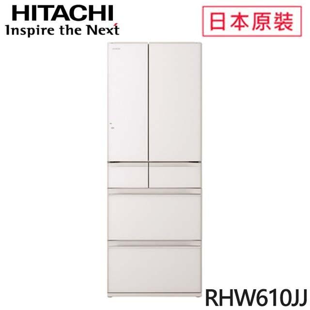 HITACHI 日立  607L一級能效變頻六門琉璃冰箱(RHW610JJ-XW) 琉璃白