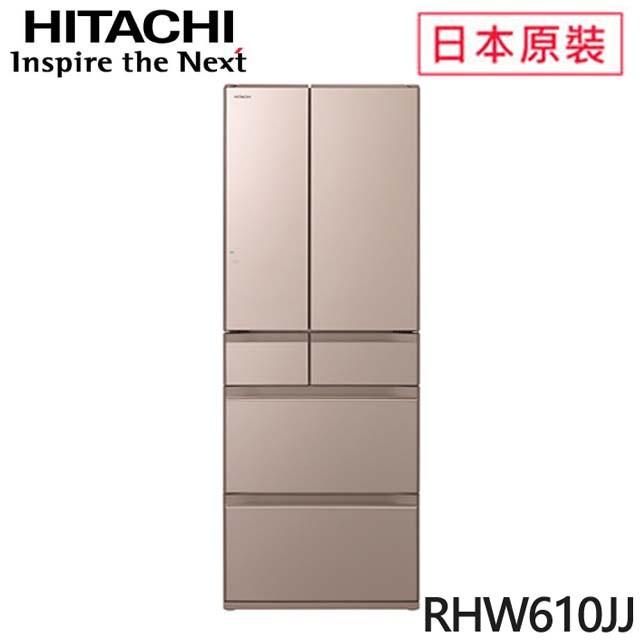 HITACHI 日立  607L一級能效變頻六門琉璃冰箱(RHW610JJ-XN) 琉璃金