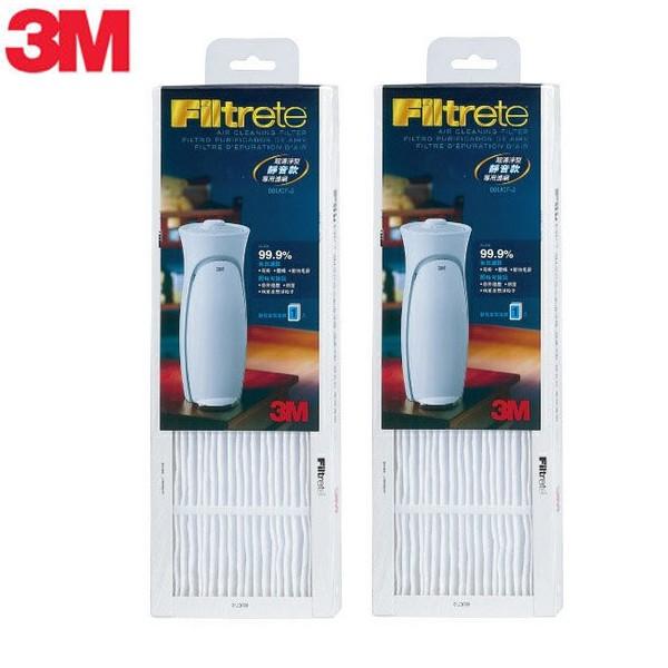 3M 空氣清靜機超濾淨型-靜音款專用濾網 (超值2入)