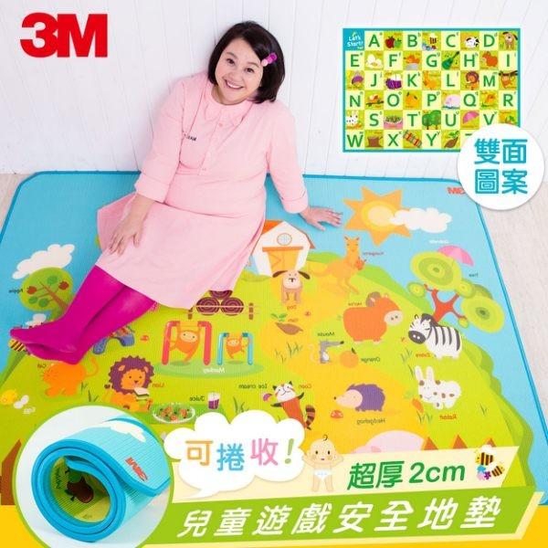 3M 兒童遊戲安全地墊-動物圖案