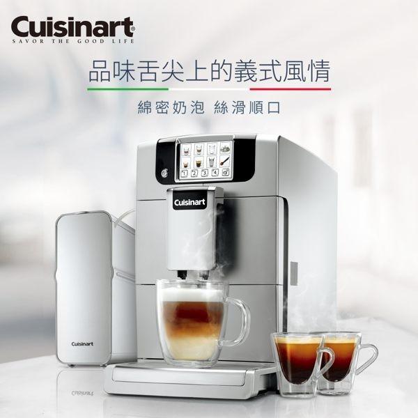 美國Cuisinart 全自動義式濃縮咖啡機 (EM-1000TW)