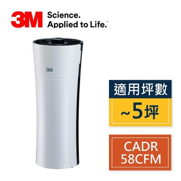 3M 淨呼吸空氣清淨機 淨巧型4坪-FA-X50T (適用至5坪)