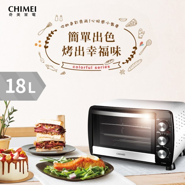 CHIMEI奇美 18公升家用電烤箱 EV-18B0SK(簡約白)