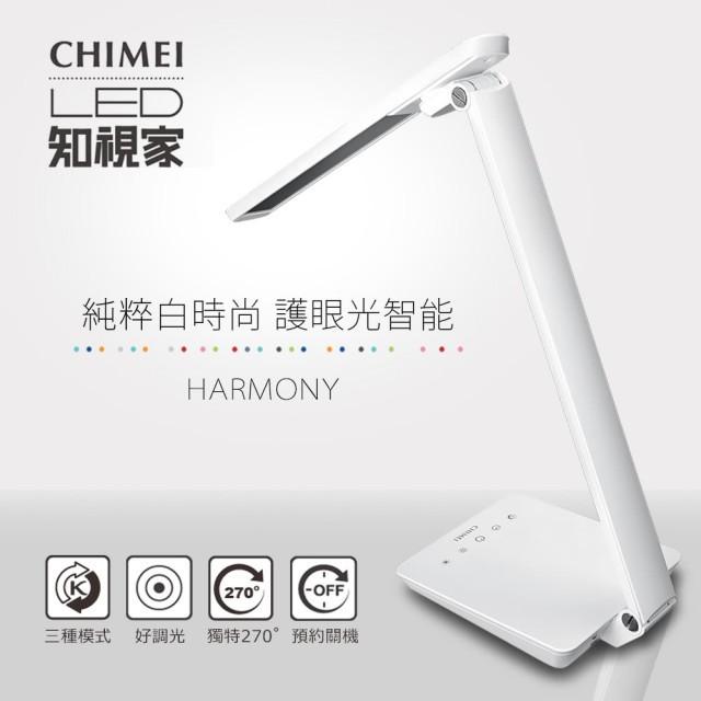 CHIMEI奇美  時尚LED護眼檯燈(LT-CT080D)