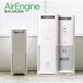 BALMUDA AirEngine 360°空氣清淨機 (白x灰) (EJT-1100SD-WG)
