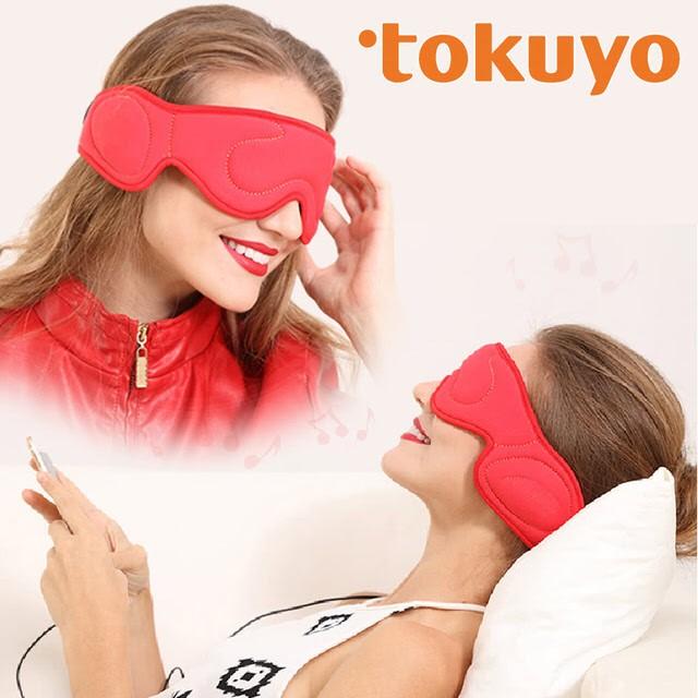 tokuyo 音樂舒眠眼罩_灰色 (TG-005)
