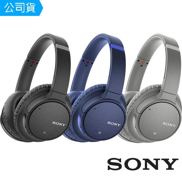 SONY索尼  無線藍牙降噪耳罩式耳機 WH-CH700N (公司貨) 藍色
