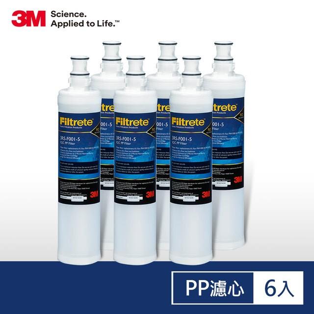 3M  SQC前置PP替換濾心2年份/超值6入組(3RS-F001-5)