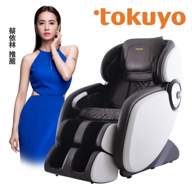 tokuyo  Vogue 時尚玩美椅 按摩椅_時尚咖(TC-675F)