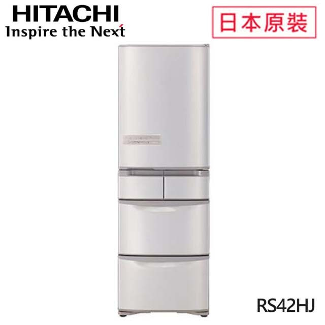 HITACHI 日立  407L一級能效日本原裝變頻五門冰箱(RS42HJ) 星燦白