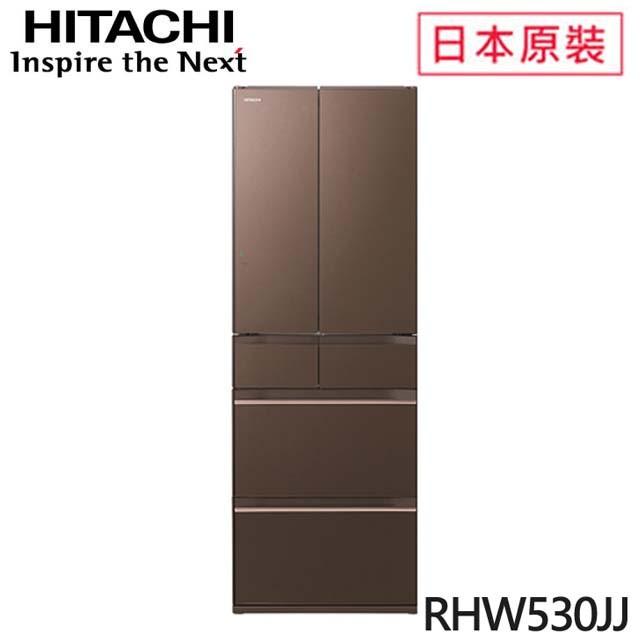 HITACHI 日立  527L一級能效變頻六門琉璃冰箱(RHW530JJ-XH) 琉璃褐