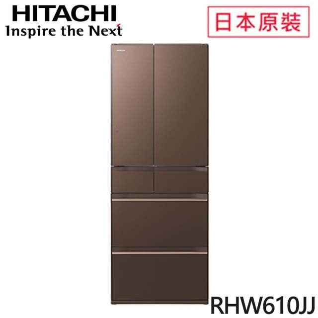 HITACHI 日立  607L一級能效變頻六門琉璃冰箱(RHW610JJ-XH) 琉璃褐