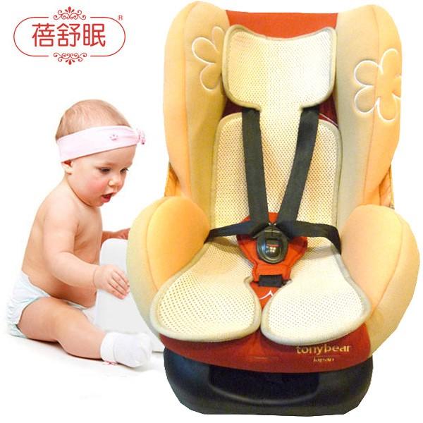 蓓舒眠 3D立體人體工學透氣水洗涼墊 (推車 / 汽座兩用)