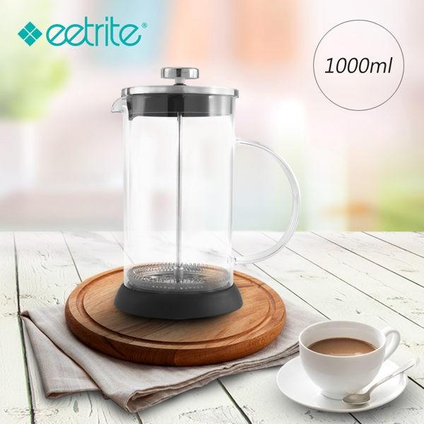 Eetrite伊萃特 法式玻璃濾壓壺-銀(1000ml) EE-5181581