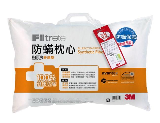 3M 淨呼吸健康防蹣枕心