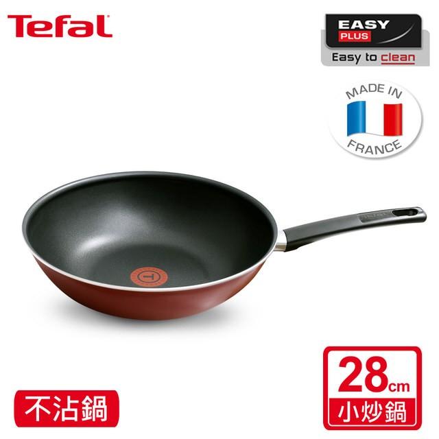 Tefal法國特福 純粹系列28CM不沾小炒鍋