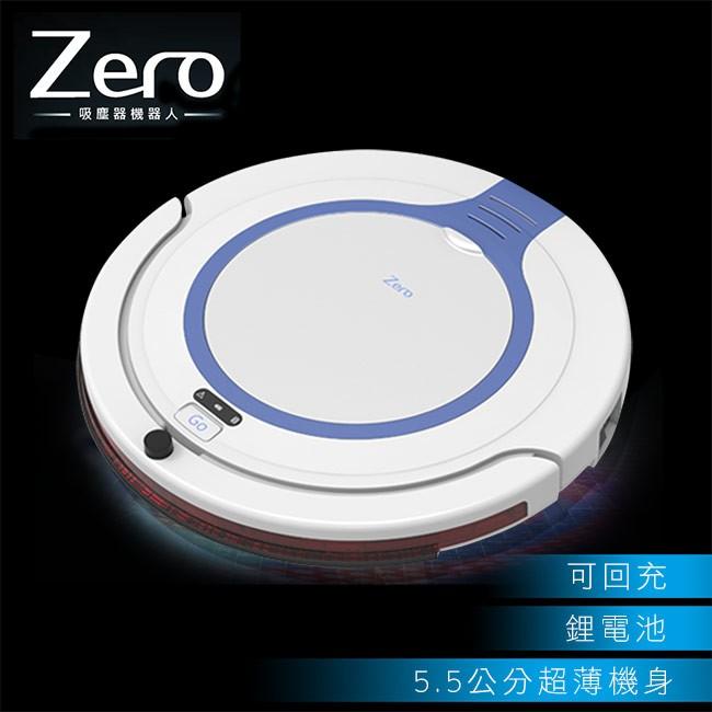 趴趴走  全新超薄光導引智慧吸塵器機器人 (ZERO)