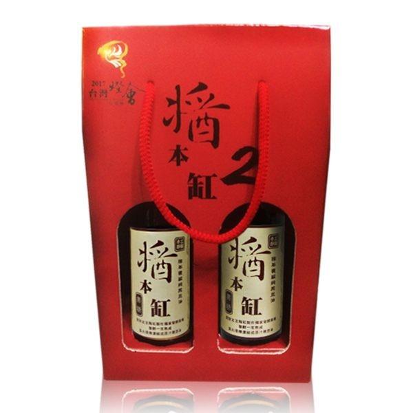 【醬本缸2】365天甕藏無糖純黑豆醬油 (2入禮盒組) @3套