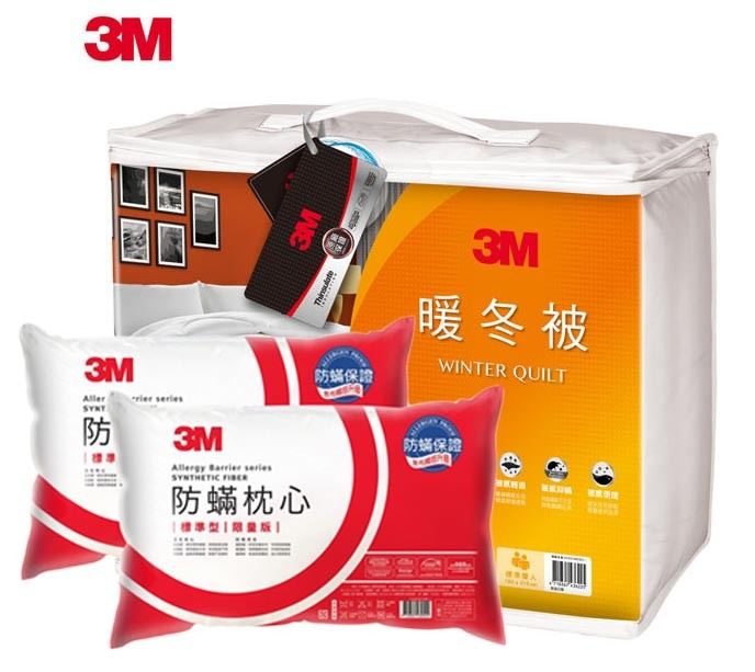 3M 新2代發熱纖維可水洗暖冬被NZ370(雙人加大8x7) 送 3M送防蹣枕心2入
