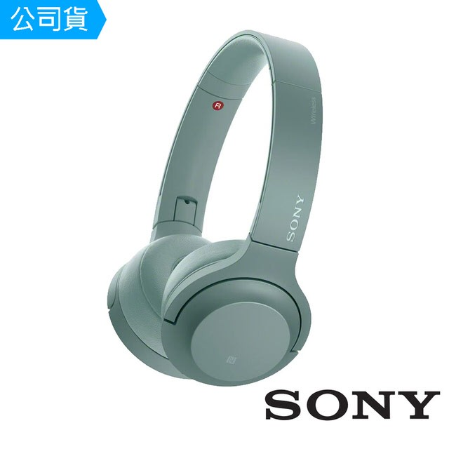SONY索尼  無線藍牙耳罩式耳機 WH-H800 (公司貨) 天際綠