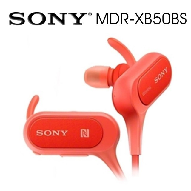 SONY索尼 防水藍牙入耳式藍牙耳機 8.5續航力(MDR-XB50BS) 紅色