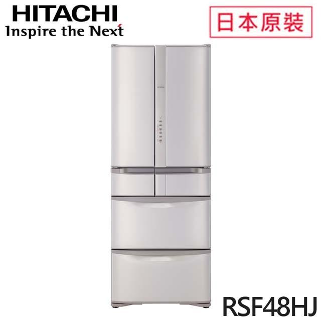 HITACHI 日立  481L一級能效日本原裝變頻六門冰箱(RSF48HJ)香檳不銹鋼
