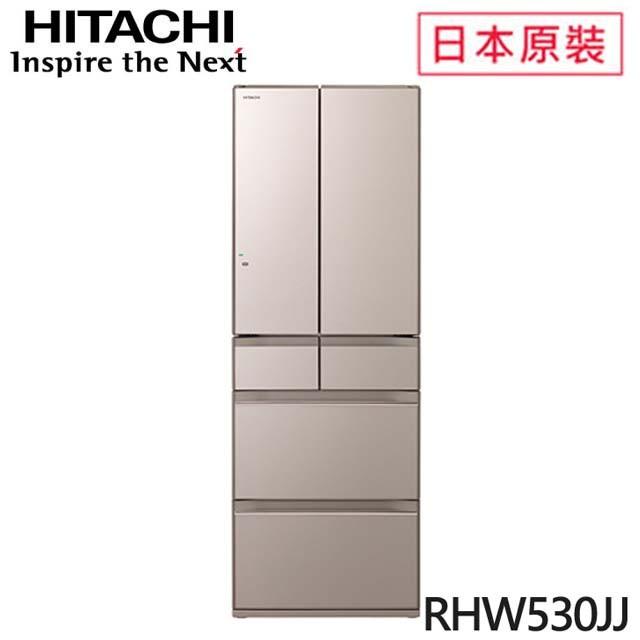 HITACHI 日立  527L一級能效變頻六門琉璃冰箱(RHW530JJ-XN) 琉璃金