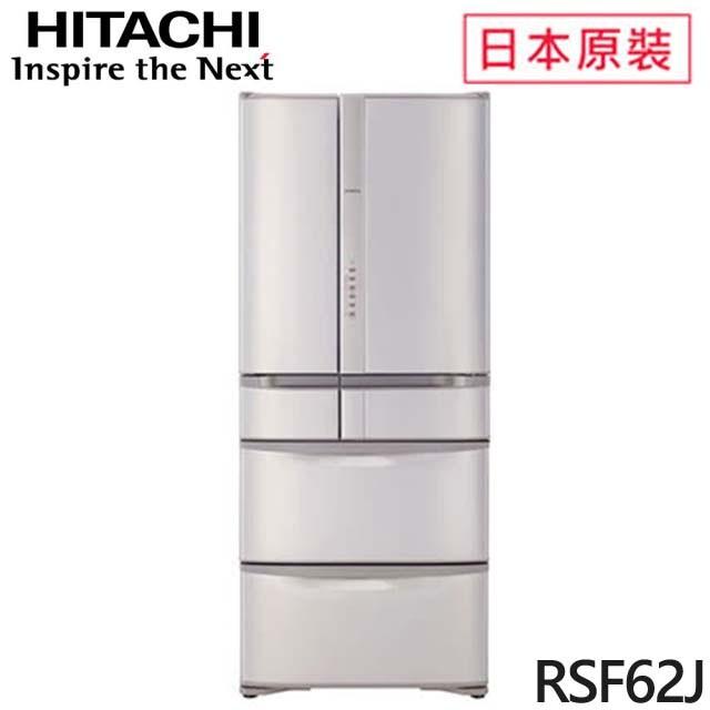 HITACHI 日立  615L一級能效日本原裝六門變頻冰箱(RSF62J) 香檳不銹鋼