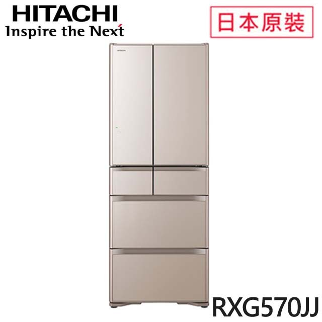 HITACHI日立  561L一級能效六門變頻琉璃冰箱(RXG570JJ-XN) 琉璃金