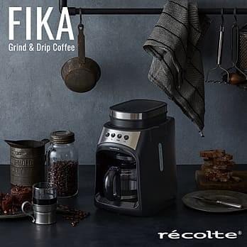 recolte日本麗克特 FIKA自動研磨悶蒸咖啡機 (質感黑)