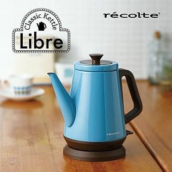 recolte日本麗克特  Libre 經典快煮壺 RCK-2 (土耳其藍)