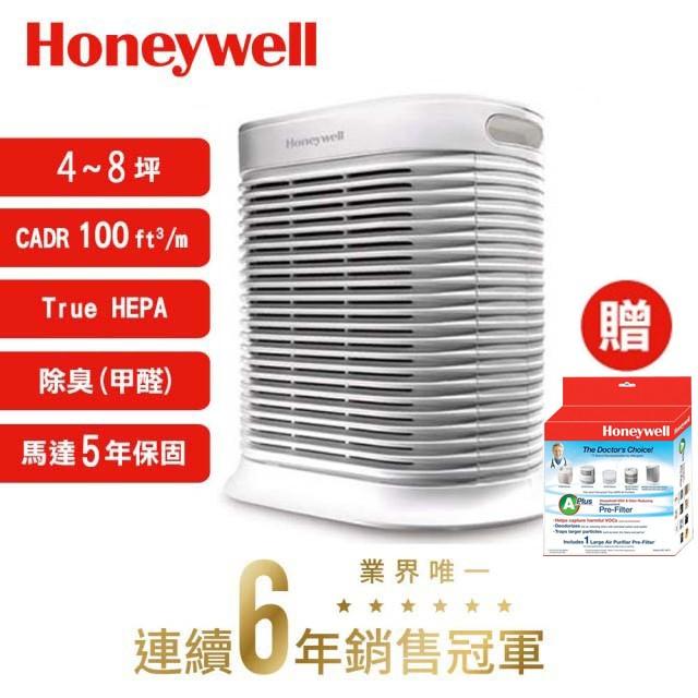 美國Honeywell 抗敏系列空氣清淨機 (HPA-100APTW) 送除臭濾網一盒+HEPA濾網1片