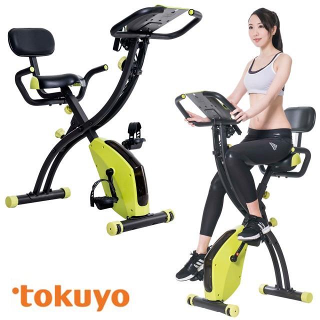 tokuyo 炫彩磁控俏折健身車 (TB-199M) 三合一XBR變型系統