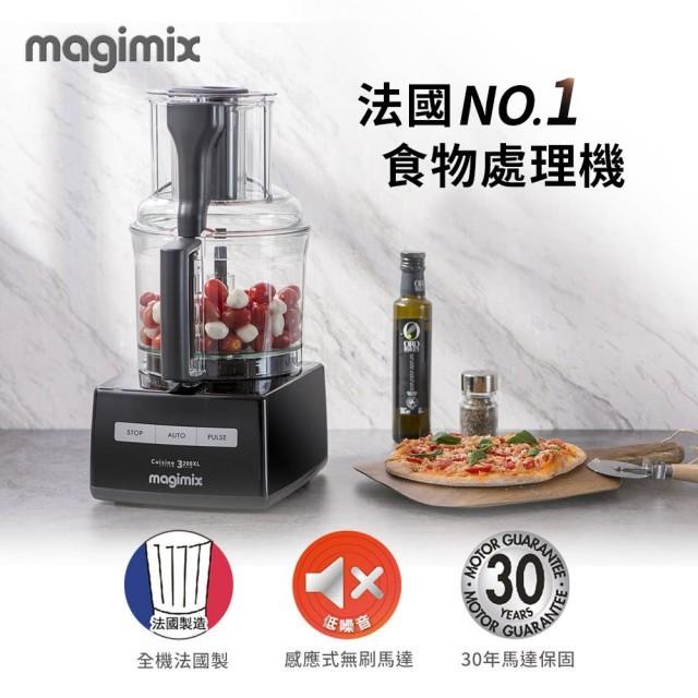 法國Magimix  廚房小超跑萬用食物處理機 5200XL (時尚黑)