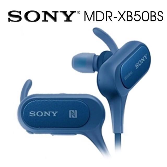 SONY索尼 防水藍牙入耳式藍牙耳機 8.5續航力(MDR-XB50BS) 藍色