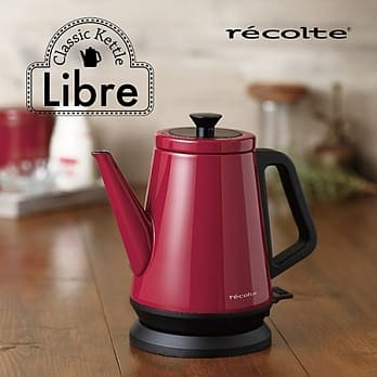 recolte日本麗克特  Libre 經典快煮壺 RCK-2 (摩洛哥紅)