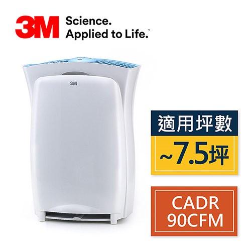 3M 淨呼吸超濾淨型空氣清淨機-進階版 (適用至7.5坪)