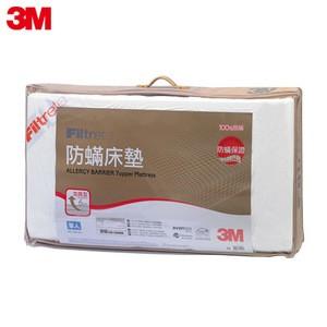 3M Filtrete防蹣床墊中密度加高型(單人3.5 X 6.2)