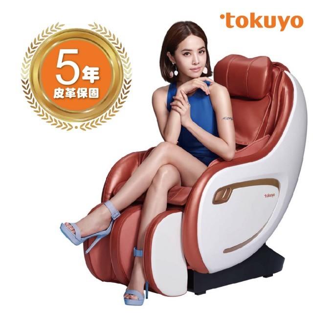 tokuyo  Mini玩美椅 PLUS 按摩沙發_蔡依林代言 (TC-292) 潮紅