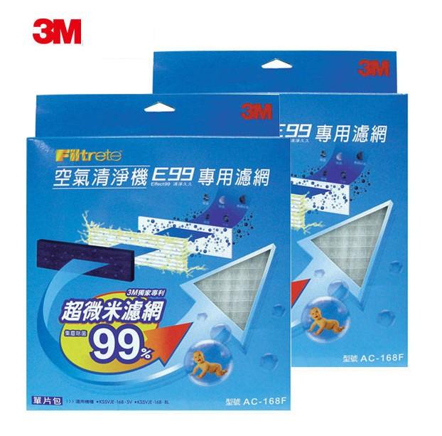 3M E99寶寶專用空氣清淨機-替換濾網 @2入組