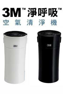 3M 淨呼吸 車用 / 個人隨身型空氣清淨機 FA-C10PT(白)