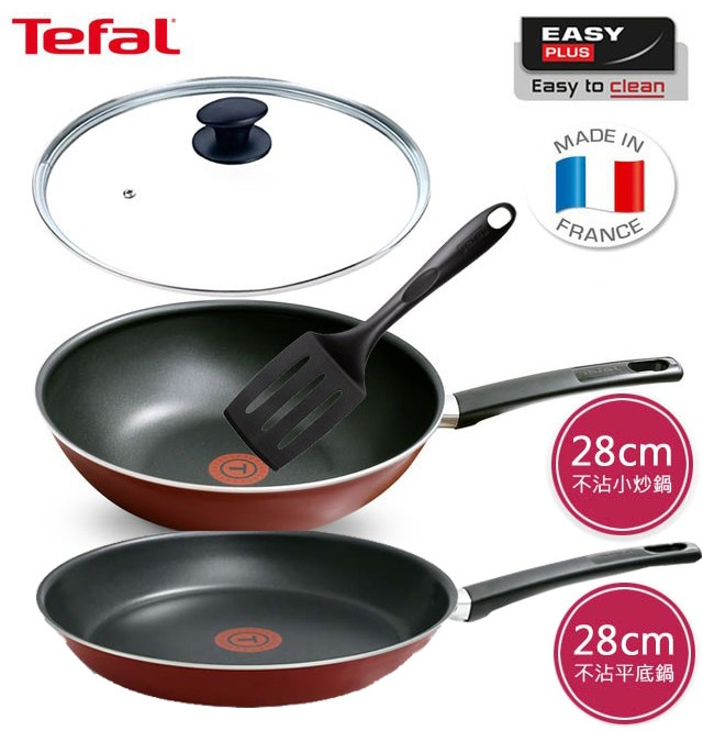 Tefal法國特福 純粹系列28CM 雙鍋超值四件組 (美安專屬特惠)
