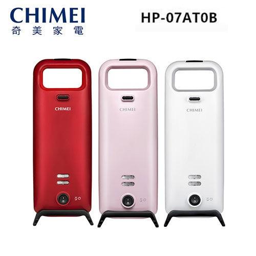 CHIMEI奇美 3in1翻轉鬆餅機 HP-07AT0B (櫻花粉)